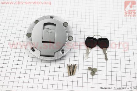 Крышка бака топливного круглая к-кт (корпус метал) для мотоцикла  Loncin KINLON JL150