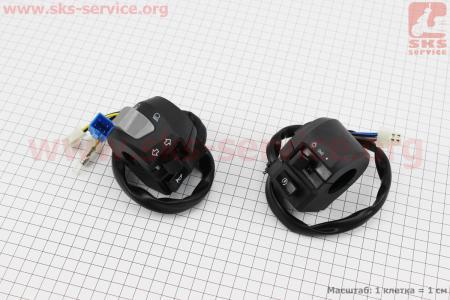Viper - V200R Блок кнопок на руле левый + правый для мотоциклов разных моделей (Китай, импорт)