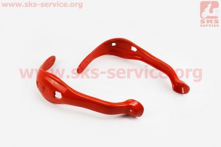 Viper - V200R пластик - защита для рук лев., прав. к-кт 2шт для мотоциклов разных моделей (Китай, импорт)