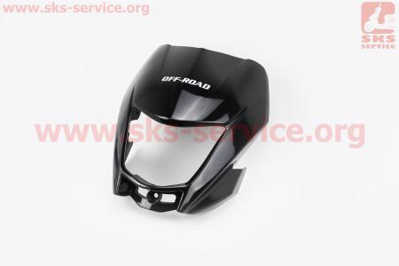 Viper - V200R пластик - обтекатель фары, ЧЕРНЫЙ для мотоциклов разных моделей (Китай, импорт)