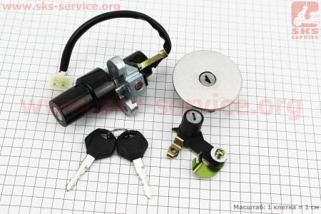 Viper - V200-R2 Замки к-кт (зажигания, крышка бака) для мотоциклов разных моделей (Китай, импорт)