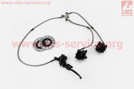 ТОРМОЗНАЯ система двойная передняя в сборе + диски тормозные, к-кт на ATV-квадроциклы разных моделей (Китай, импорт)