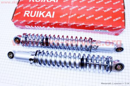 Амортизатор задний 340мм*d50мм (втулка 12мм / втулка 12мм) регулир., хром к-кт 2шт на мотоцикл Минск
