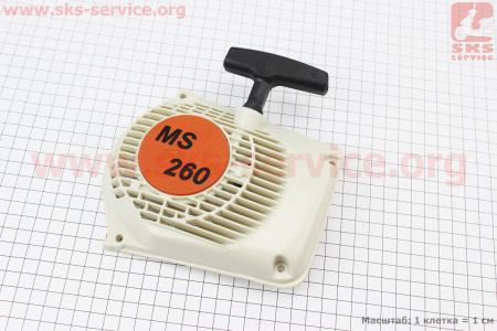 Стартер в сборе (одна собачка) MS-240/260 к бензопилам STIHL