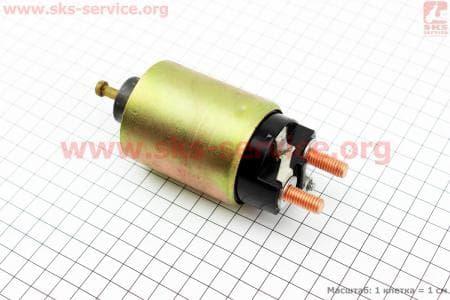 Втягивающие электростартера Тип №2 З/ч на двигатель дизельный R190N(NM)/R195N(NM)