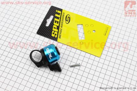 Звонок механический, синий SBL-426 для велосипедов