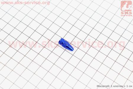 Колпачок ниппеля (Presta), алюминиевый, синий FV-01 для велосипедов