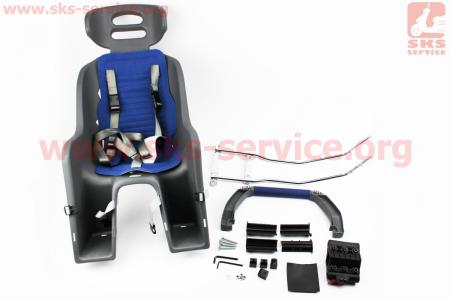 Сиденье для перевозки детей пластмассовое заднее, крепл. быстросъемное, трехточечный ремень безопасности, SBC-13 для велосипедов