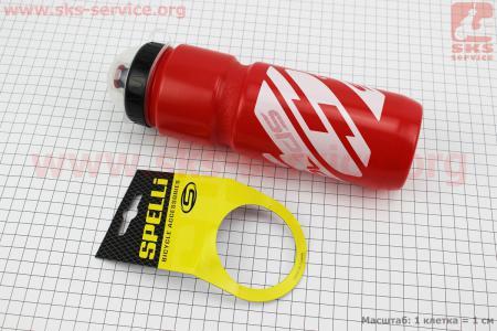 Фляга пластиковая 800мл, с защитной крышкой, красно-белая SWB-528-L для велосипедов
