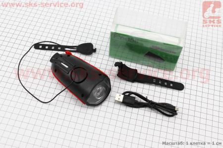 Фонарь передний 1 диод + звонок 5 мелодий, Li-ion 3.7V 1200mAh зарядка от USB, влагозащитный, черно-красный FY-058/7588 для велосипеда