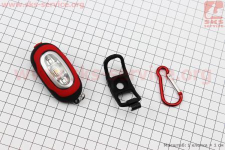 Фонарь универсальный 3 диода, влагозащитный, черно-красный LL-5658 для велосипедов