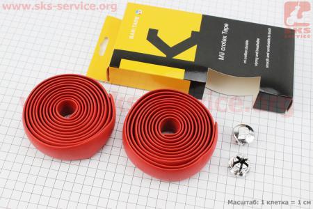 Обмотка шоссейного руля 30*2000мм, красная для велосипеда