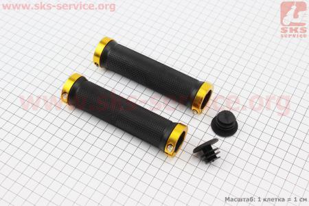 Рукоятки руля 130мм с зажимом Lock с двух сторон к-кт, черно-золотистые FL-426 для велосипеда