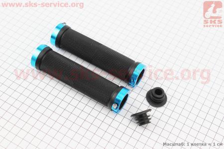 Ручки руля 130мм с зажимом Lock-On с двух сторон, черно-синие FL-426 для велосипеда