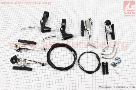 Тормоз V-brake задний+передний в сборе 103мм, рычаги+троса, алюминиевые, HJ-620A6+HJ-296ADV для велосипеда