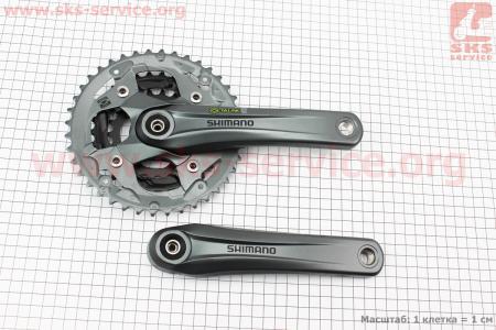 """Шатуны """"Octalink"""") 170мм, 40.30.22T МТВ, алюминиевые, серые ALIVIO FC-M4000 для велосипеда"""