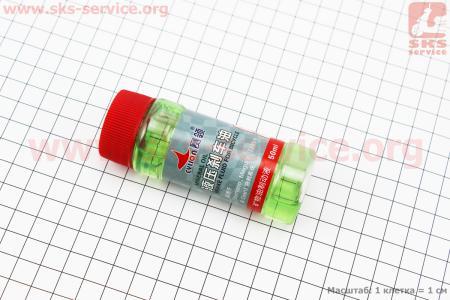 Тормозная жидкость минеральное масло (Shimano, Magura, Tektro, Giant) 50ml, P6-02 для велосипеда