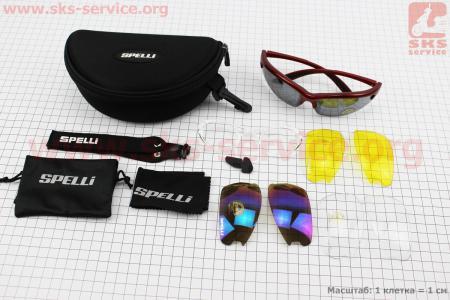 Очки красные + линзы сменные 4к-кт + набор для ухода, в чехле жестком SGL-643 для велосипеда