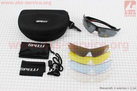 Очки черно-красные + линзы сменные 5 к-кт + набор для ухода, в чехле жестком SGL-V08 для велосипеда