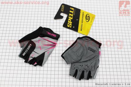 Перчатки детские без пальцев 2XS-черно-серо-розовые, с мягкими вставками под ладонь SKG-1553 для велосипеда