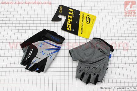 Перчатки детские без пальцев 2XS-черно-серо-синие, с мягкими вставками под ладонь SKG-1553 для велосипеда