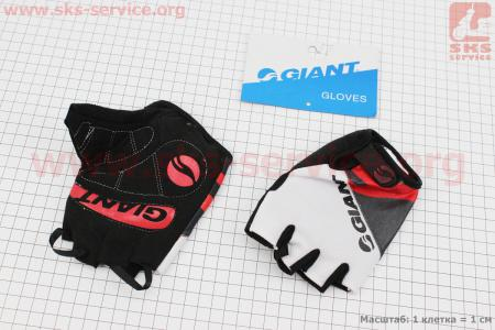 """Перчатки без пальцев L-черно-бело-красные, с мягкими вставками под ладонь """"GIANT"""" для велосипеда"""