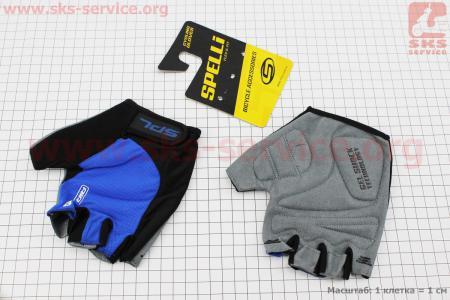 Перчатки без пальцев XL-черно-cиние, с гелевыми вставками под ладонь SBG-1457 для велосипеда