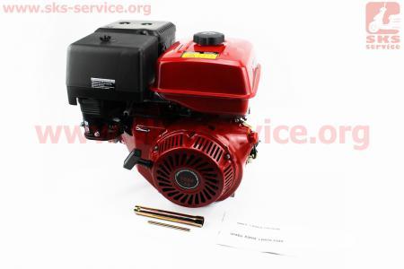 Двигатель мотоблочный в сборе под шлиц Ø25мм 13л.с. 188F для мотоблока