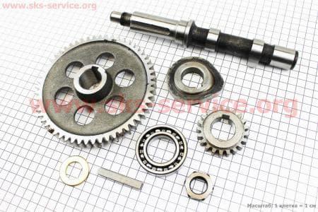 Распредвал в сборе R190/R195NM З/ч на двигатель дизельный R190N(NM)/R195N(NM)