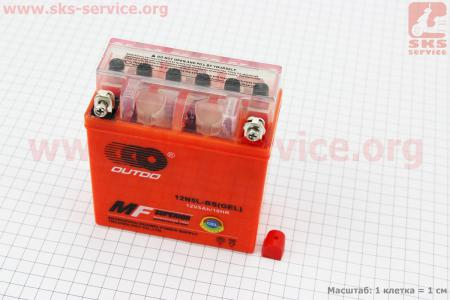Аккумулятор 5Аh 12N5L-BS гелевый, Active (L120*W60*H130 mm), 2019