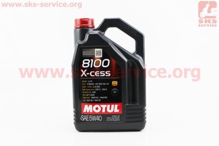 4T-8100 X-cess 5W-40 масло для бензиновых и  дизельних двигателей, синтетическое, 4л