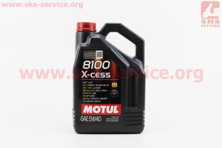 4T-8100 X-cess 5W-40 масло для бензиновых и  дизельних двигателей, синтетическое, 5л