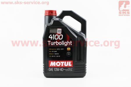 4T-4100 Turbolight 10W-40 масло для бензиновых и  дизельних двигателей, полусинтетическое, 5л