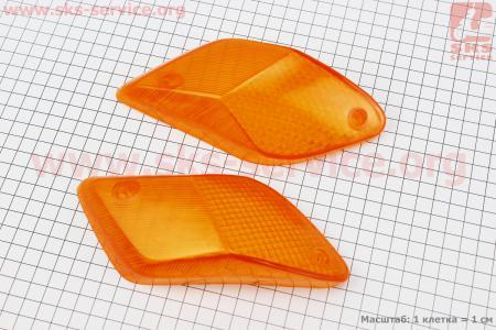 """Yamaha GEAR 2Т """"стекло""""- поворотов передних к-кт 2шт (желтые)"""