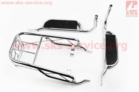 "Багажник задний + подножки к-кт ""ХРОМ"", Тип 2 для мопедов Alpha (Viper)"