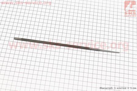 Напильник 5,5mm ОРИГИНАЛ, (упаковано кратно 12шт)
