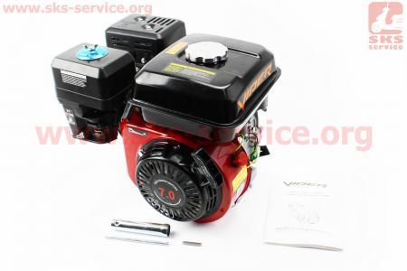 Двигатель мотоблочный в сборе под шпонку 19мм, фильтр-поролон, 7,0 л.с. 170F
