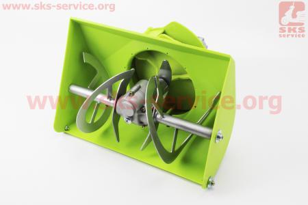 СНЕГОУБОРЩИК, 9шлицов, под трубу Ø26мм, ширина захвата 320мм, пластиковый коркус для мотокосы