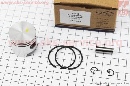 Поршень, кольца, палец к-кт 34мм (палец 8мм) Stihl FS-38/45/55, MM55, BT45 для мотокосы