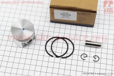 Поршень, кольца, палец к-кт 40мм (палец 10мм) Stihl FS-250 для мотокосы