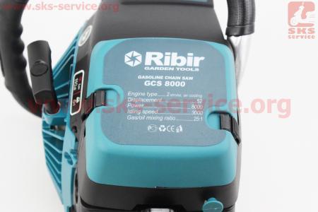 """Бензопила RIBIR GC8000 52cc (2,9кВт. шина 18""""), с подкачкой, плавный пуск. Крышка стартера - метал."""