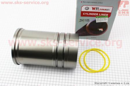 Гильза цилиндра ZH1105 (H=204mm, Øпоршня=105mm, Øвенца=128mm, Øверх.пояс=122mm, Øниж.пояс=120mm) на двигатель  дизельный ZS1100