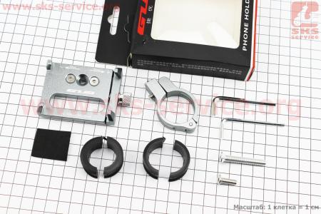 Держатель телефона на руль, ширина 50-100мм регулируемая, алюминиевый, серый G-85 для велосипеда