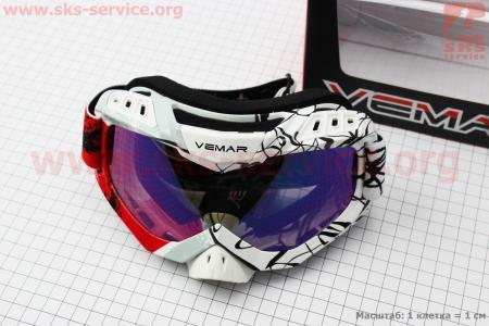 Очки кроссовые, бело-черно-красные (зеркальное стекло), VM-1016C