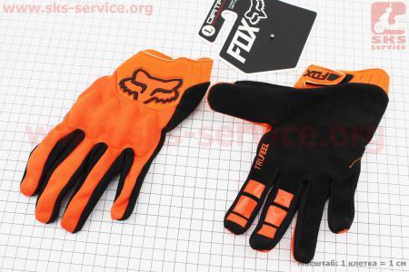 Перчатки мотоциклетные L-черно/оранжевые