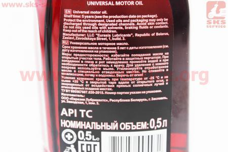Масло 2T - минеральное универсальное, 2-х тактное, 500ml
