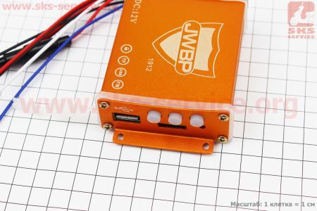 АУДИО-блок (МРЗ-USB/SD, FM-радио, пультДУ, сигнализация) + колонки 2шт D=70мм (черные)