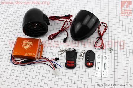 АУДИО-блок (МРЗ-USB/SD, FM-радио, пультДУ, сигнализация) + колонки 2шт D=80мм (черные)