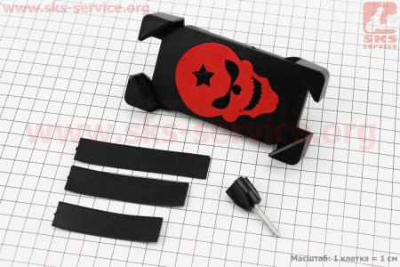 УЦЕНКА (без крепления) Держатель телефона на руль с красным рисунком (миним. размер телефона 60*124мм, макс. размер 80*160мм)