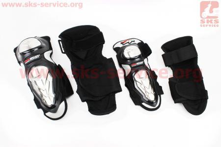 Наколенники + налокотники защитные (металл/пластик) к-кт 4шт, ЧЕРНЫЙ, тип 1